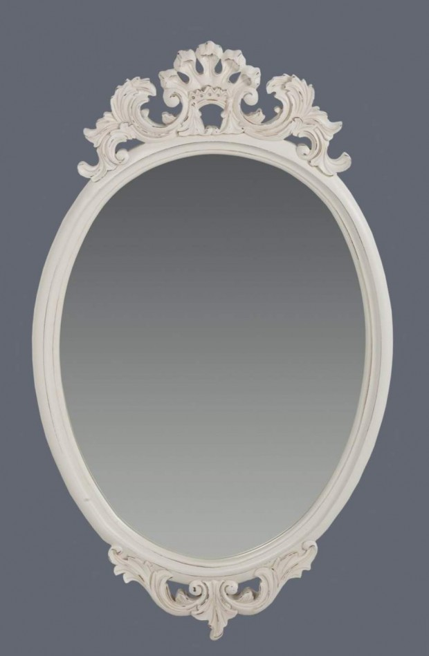 white simple fancy decorative mirror